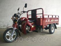 Dayang DY175ZH-6 cargo moto three-wheeler