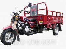 Dayun DY200ZH-3 cargo moto three-wheeler