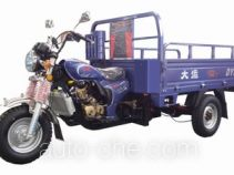 Dayun DY200ZH-8 moto tricycle