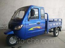 Dayang DY200ZH-8 cab cargo moto three-wheeler