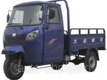 Dayun DY200ZH-9 cab cargo moto three-wheeler