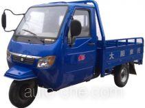Dayang DY250ZH-5A cab cargo moto three-wheeler