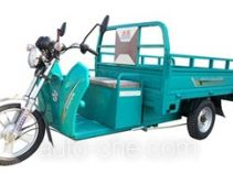 Dayun DY3000DZH-2 electric cargo moto three-wheeler