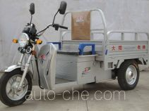 Dayang DY3000DZH electric cargo moto three-wheeler