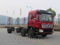 Dayun DYQ1240D4TB truck chassis