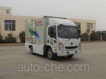 大运牌DYX5040XXYBEV1YAH0型纯电动厢式运输车