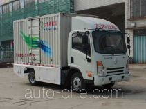 Dayun DYX5044XXYBEV1AAAJEAHK electric cargo van