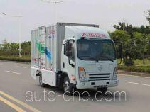 大运牌DYX5044XXYBEV1CBBJEAHY型纯电动厢式运输车