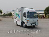 大运牌DYX5044XXYBEV1CBBJFAHK型纯电动厢式运输车