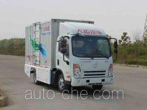 Dayun DYX5044XXYBEV1CBLJYAGK electric cargo van