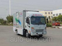 大运牌DYX5044XXYBEV1DBNLQAGK型纯电动厢式运输车