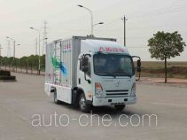 Dayun DYX5044XXYBEV1EABJFAHK electric cargo van