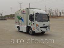 Dayun DYX5070XXYBEV1DAG0 electric cargo van