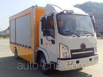 Dongfeng EQ5070XDYTBEV power supply electric truck