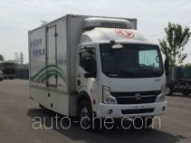 Dongfeng EQ5070XLCACBEV electric refrigerated truck