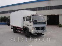Jialong EQ5070XXYN-50 box van truck