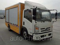 Dongfeng EQ5080XDYTBEV power supply electric truck