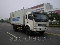 Dongfeng EQ5160TN2 mobile heating accumulation/regeneration plant