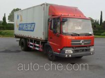 Dongfeng EQ5160TXNT mobile heating accumulation/regeneration plant
