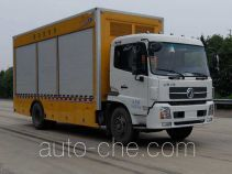 Dongfeng EQ5160XDY4 power supply truck