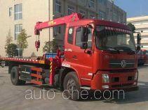 Dongfeng EQ5161TQZP4 wrecker