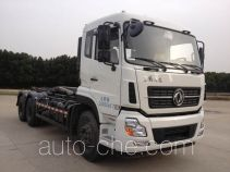 Dongfeng EQ5256ZXXS5 detachable body garbage truck