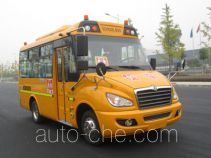 Dongfeng EQ6580STV primary school bus