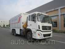 RG-Petro Huashi ES5210TWC sewage treatment vehicle