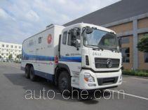 RG-Petro Huashi ES5255TCJ2 logging truck