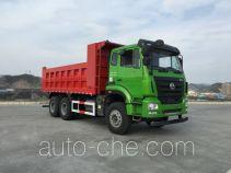 Chitian EXQ5258ZLJZZ1 dump garbage truck