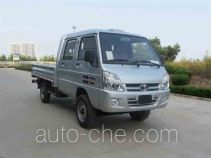 Feidie FD1027R13Q5-S1 dual-fuel cargo truck