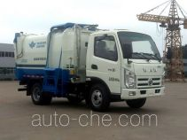 UFO FD5040ZZZW16K5 self-loading garbage truck