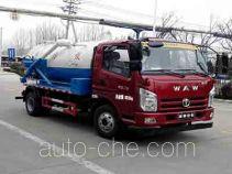 Feidie FD5081GXWW17K5 sewage suction truck