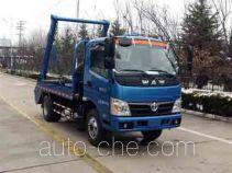 Feidie FD5081ZBSW17K5 skip loader truck