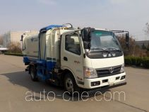 UFO FD5081ZZZW17KBEV electric self-loading garbage truck