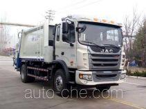 Feidie FD5160ZYSH5NG garbage compactor truck