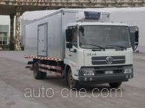 风华牌FH5100XLCBX7型冷藏车