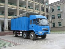 Fuhuan FHQ5160PXYMB soft top box van truck
