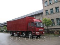 Fuhuan FHQ5200PXYMB soft top box van truck