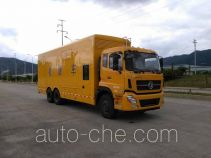 Shuangfu FJG5251XDYDF power supply truck
