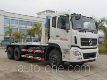 Kehui FKH5250ZXXE5 detachable body garbage truck