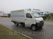 Fulongma FLM5020XTYC5 sealed garbage container truck