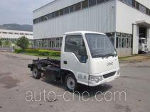 Fulongma FLM5020ZXXJEV electric hooklift hoist garbage truck