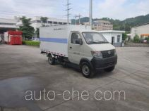 Fulongma FLM5021XTYC4 sealed garbage container truck
