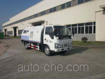 Fulongma FLM5071GQXQ4 highway guardrail cleaner truck