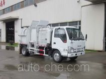 Fulongma FLM5073TCAQ4 food waste truck