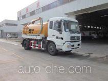 Fulongma FLM5120GXWD4 sewage suction truck