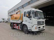 Fulongma FLM5120GXWD5 sewage suction truck