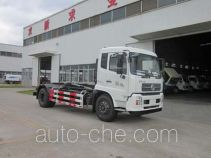 Fulongma FLM5120ZXXD5 detachable body garbage truck