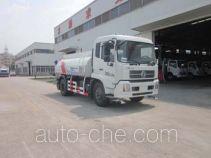 Fulongma FLM5122GQXD5 street sprinkler truck